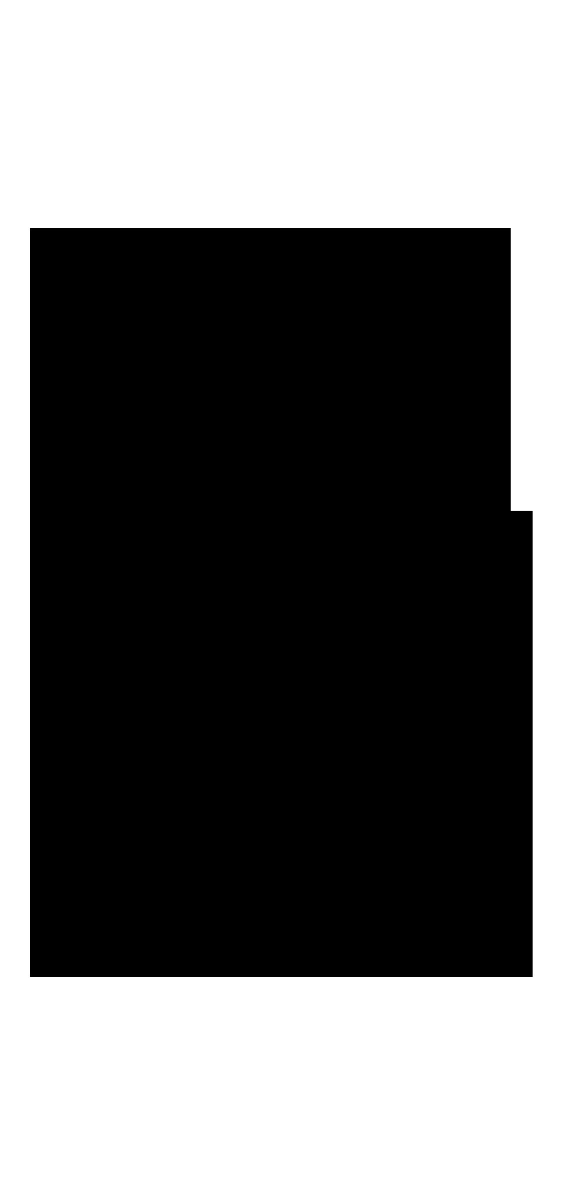 Protostar